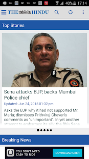The Hindu News (Official app) - screenshot thumbnail