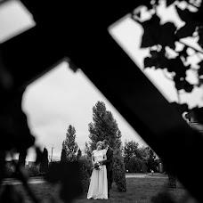 Wedding photographer Artem Mulyavka (myliavka). Photo of 04.10.2018