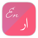 Quick Offline Dictionary icon