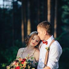 Wedding photographer Ekaterina Lapkina (katelapkina). Photo of 29.08.2017