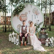 Wedding photographer Vadim Mazko (mazkovadim). Photo of 25.02.2019