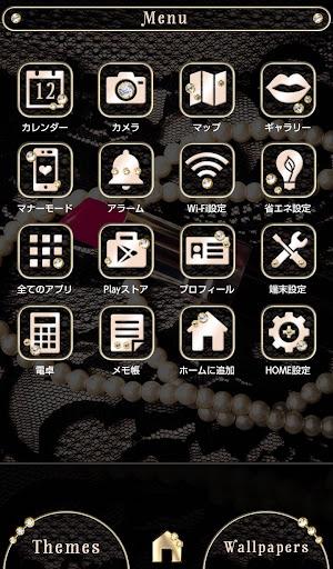 玩個人化App|ルージュ&レース-オシャレな壁紙・アイコン-無料きせかえ免費|APP試玩