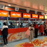 TurboJET ticket counter for the ferry in HK in Macau, , Macau SAR