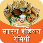 South Indian Recipes in Hindi