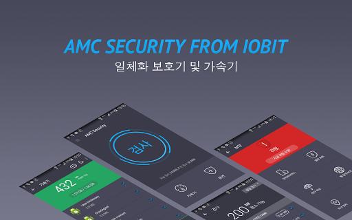 AMC Security - 안티바이러스 부스트