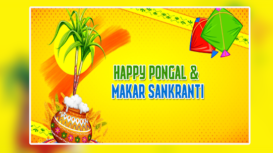 Sankranti pongal lohri 2018 apps on google play screenshot image m4hsunfo
