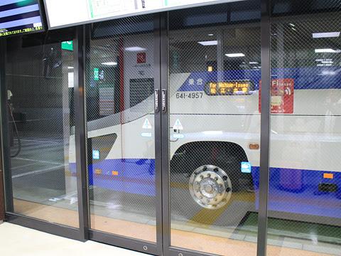 中国JRバス「出雲ドリーム博多号」 博多バスターミナルにて その1