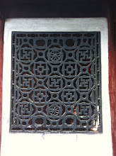 Photo: A great grate from somewhere...