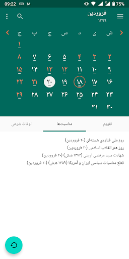 Persian Calendar Apk 2