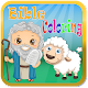 Bible Coloring for Kids Free for PC-Windows 7,8,10 and Mac 1.0