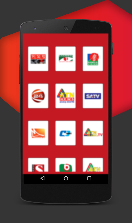 Bangla TV - Free All Channel, Sports, Movie, Drama- screenshot