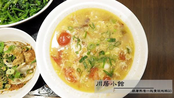 嘉義銅板平價美食小店川居小館,除了有特別又好吃的蕃茄味噌雪花麵外還有滿滿的人情味。