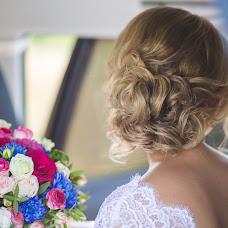Wedding photographer Elena Mostovykh (Abrikatin). Photo of 15.10.2015