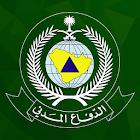 الدفاع المدني 998 icon