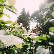 Свадебный фотограф Анна Руданова (rudanovaanna). Фотография от 13.09.2017