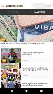 Malayalam Online 1.1.2 Latest MOD APK 2