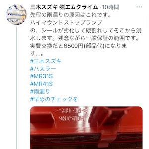 ハスラー  MR41S ハスラーXのカスタム事例画像 ぱんさんの2021年07月16日05:27の投稿
