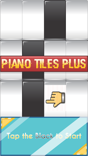 【免費音樂App】钢琴砖加-APP點子