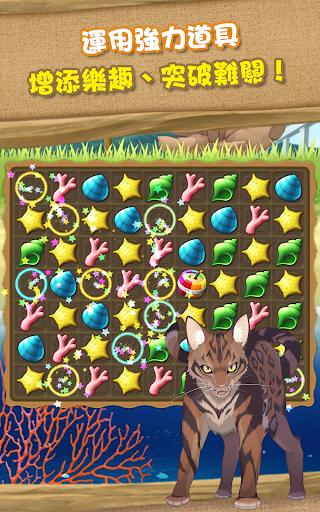 貓島日記 screenshot 4