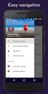 Cocktail Assistant- screenshot thumbnail