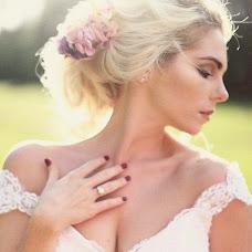 Wedding photographer Vlad Larvin (vladlarvin). Photo of 29.05.2017