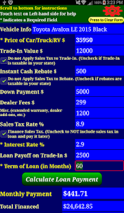 Car Loan Payment Calc Pro- screenshot thumbnail