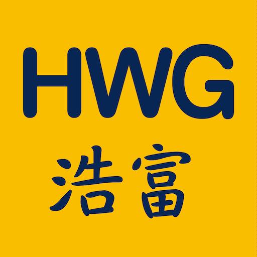 HWG 浩富集團 財經 App LOGO-硬是要APP
