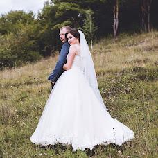 Wedding photographer Olga Ravka (olgaravka). Photo of 23.11.2017