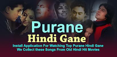 hindi song gane
