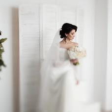 Wedding photographer Timur Ganiev (GTfoto). Photo of 30.05.2018