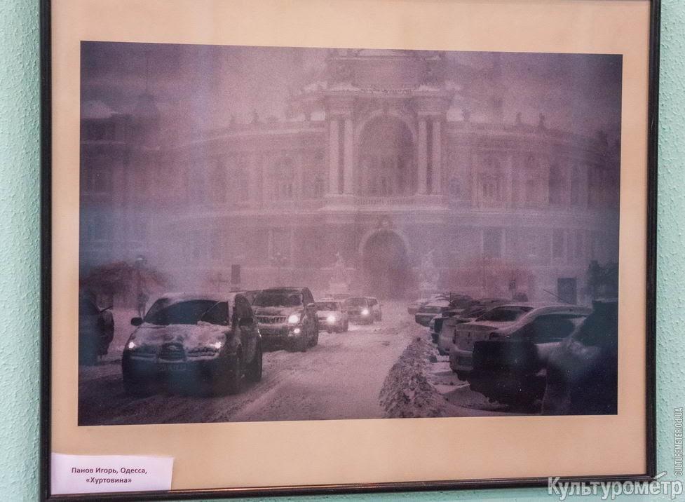 h4YvV6uRt-1NRclMDER6U9d1D3CPyIq9bnKnyXAmGojKn1DCsEhmKebb8KUAFMhv7U_K_ta3MbfGCIg=w1440-h810-no В Одессе лучшие фотохудожники открыли колоритную выставку