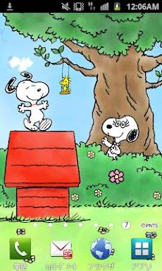 「スヌーピーと仲間たち」ライブ壁紙のおすすめ画像3