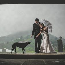 Wedding photographer Vander Zulu (vanderzulu). Photo of 30.08.2015