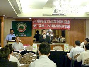 Photo: 第三屆理事長羅志明先生致詞