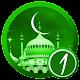 Download O'zbekcha ma'ruzalari- mp3. INTERNETSIZ. For PC Windows and Mac