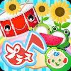 リズムプラス 幼児子供向けの音楽遊び チャギントン無料ゲーム icon