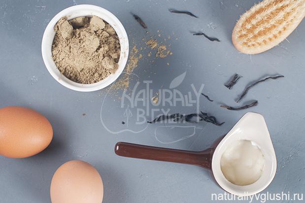 маска для волос с хной | Блог Naturally в глуши