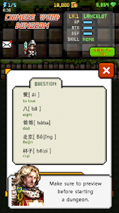 Chinese Dungeon: Learn C-Word- screenshot thumbnail