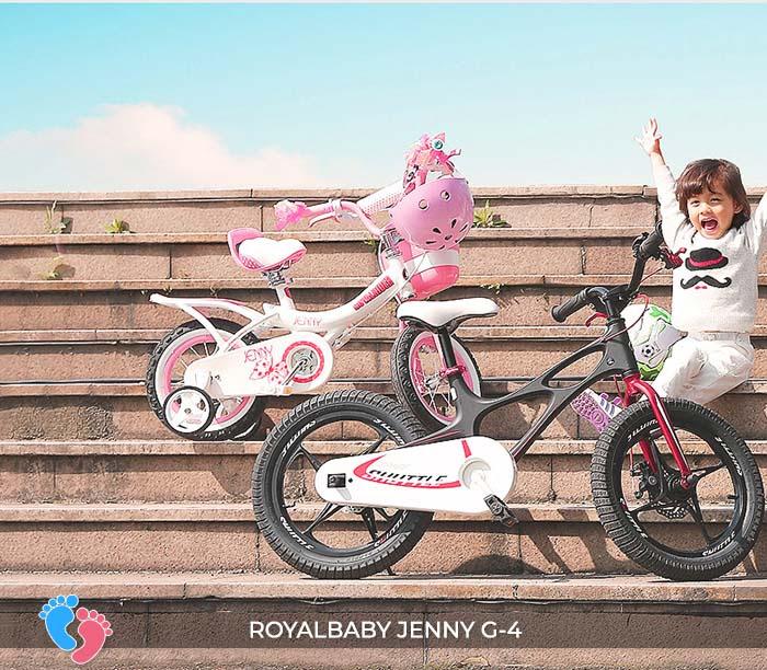 Xe đạp RoyalBaby Jenny G-4 16