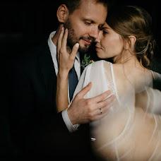 Wedding photographer Michal Jasiocha (pokadrowani). Photo of 23.09.2018