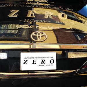 ヴェルファイア ANH20W 平成24年式のカスタム事例画像 🌺KOVEL🌺 🌋― ZERO ―🌋さんの2019年10月15日12:44の投稿
