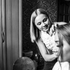 Wedding photographer Kirill Tomchuk (Tokivladi). Photo of 01.05.2018