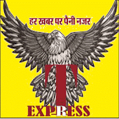 Tahalka Express : Hindi News