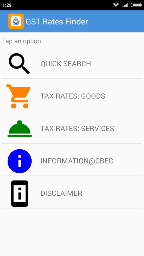 GST Rate Finder- screenshot