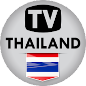 TV Thailand - Free TV Listing Guide, TV Schedules