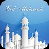 Eid Mubarak Card 1436