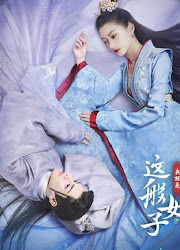 I Am Just This Type of Girl China Web Drama