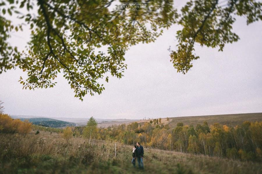 Fotógrafo de casamento Tatyana Cherevichkina (cherevichkina). Foto de 30.09.2014