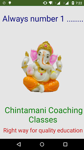Chintamani Coaching Classes