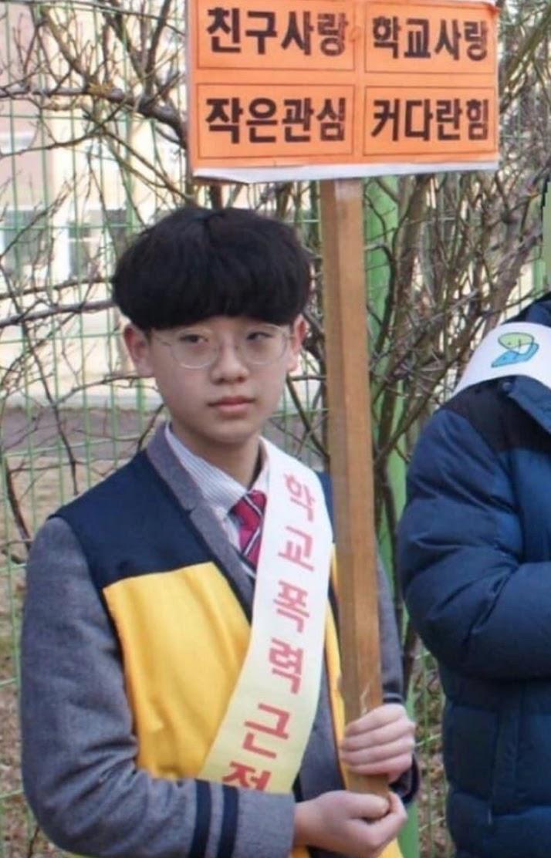 donghyun2
